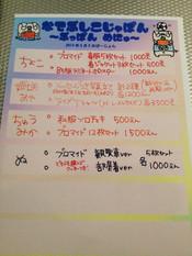 Nadebushikojapancafe2013050502