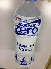 Aquariuszero_2