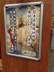 Oushuiwai1