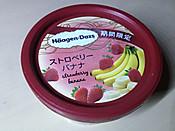 Haagendazsstrawberrybanana