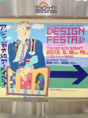 Designfesta37_01
