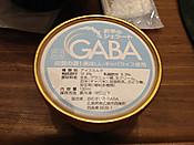 Gaba7_2