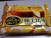 Gokujouhiritsubakedcheese