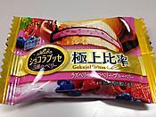 Gokujouhiritsurasberrystrawberry