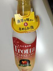 Trotta_apple