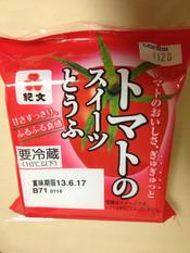 Tomatonosweetstofu