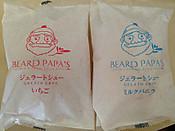 Beardpapa201305_08
