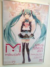 Mikucafe