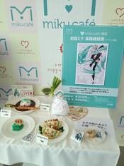 Mikucafe2