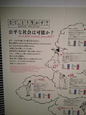 Haranbanjomikaikan_07