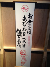 Haranbanjomikaikan_09