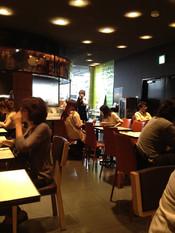 Marufukucoffee3