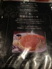 Marufukucoffee4