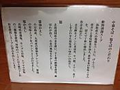 Fukunokami2