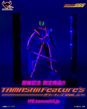 Tamashiifeatures20130714_03