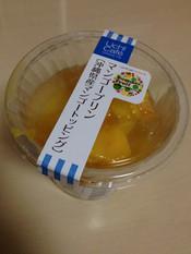 Uchicafemangopudding