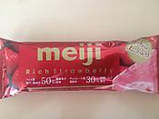 Meijirichstrawberry