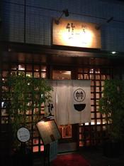 Takeya
