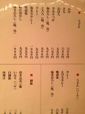 Takeya2