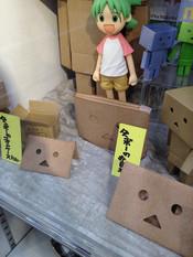 Kotobukiyadanbo1