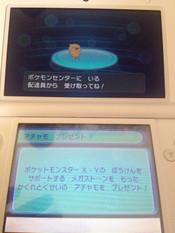 Pokemony_04