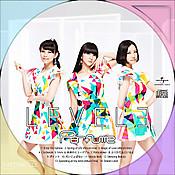 Perfume_level31