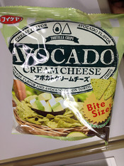Avocadocreamcheese