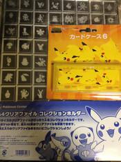 Pokemoncenter_201311_02