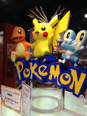 Pokemoncenter_201311_03