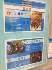 Tokyoanimecenteranimeaward2013_02