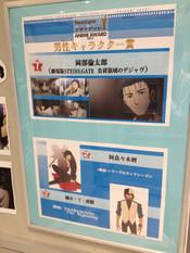 Tokyoanimecenteranimeaward2013_07