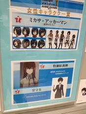 Tokyoanimecenteranimeaward2013_08